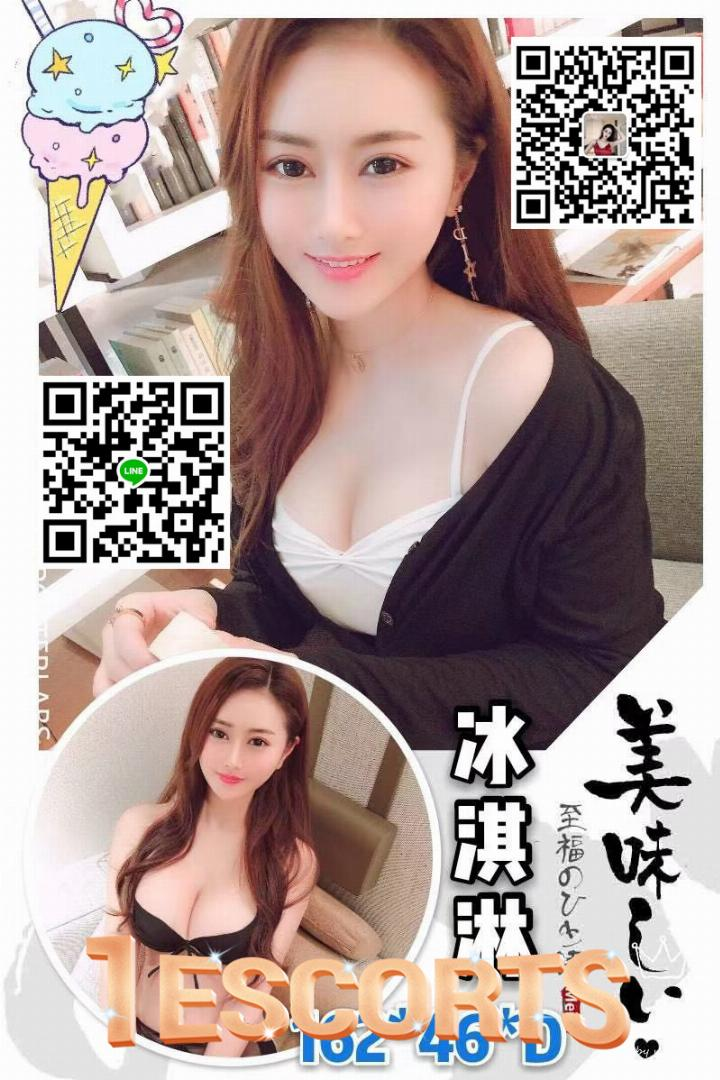 Taiwanese girl outside about processes and promotions -7