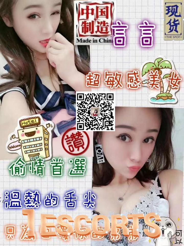Outcall girls to TaipeiTaichungKaohsiungHsinchu hotels -3
