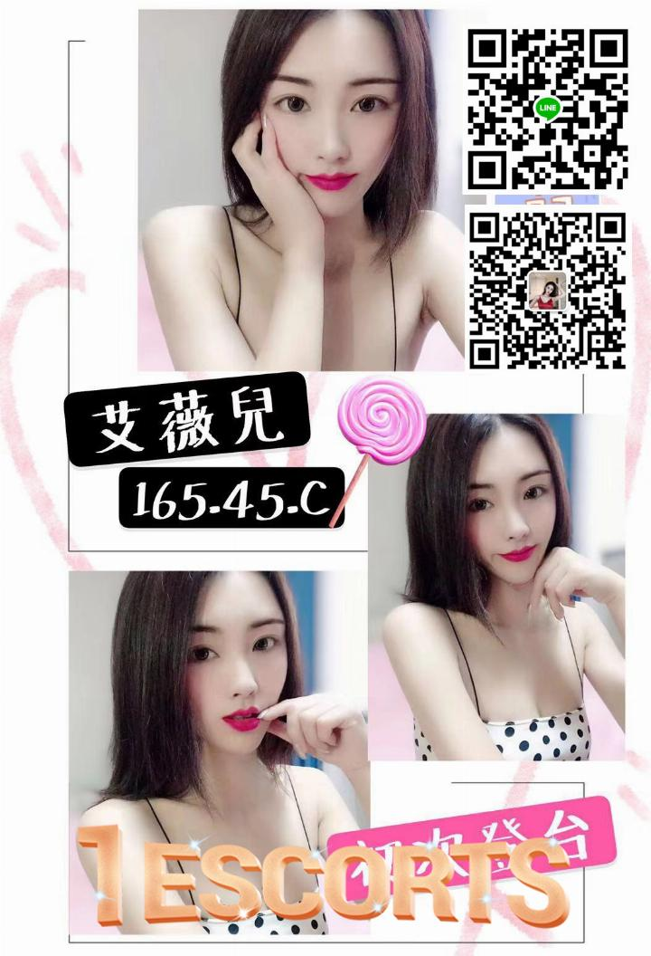 Taiwan Escort Guide Kaohsiung escorts skype girl Kaohsiung outcall massage line girl -4