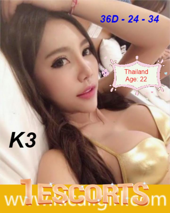 Click Rika Now  -2