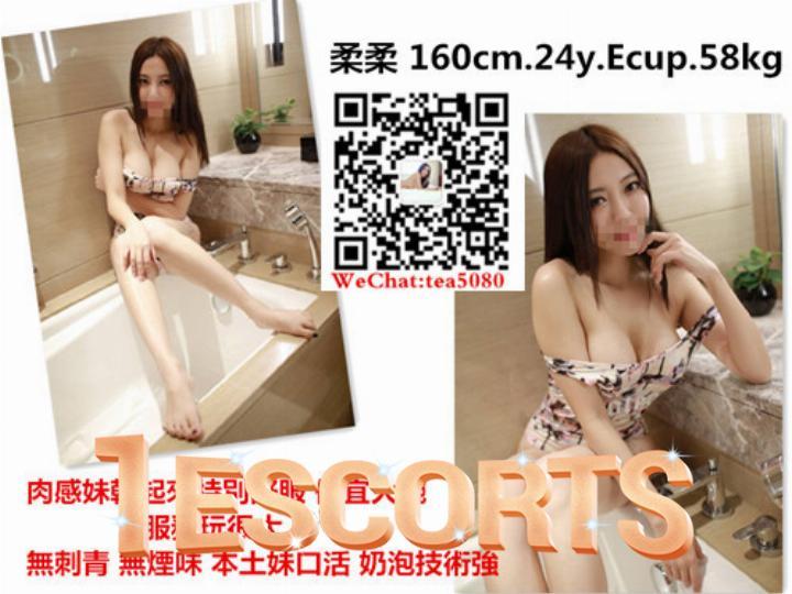 Lady Escorts In Taiwan  Taiwan Lady Escorts  Outcall massage  -4
