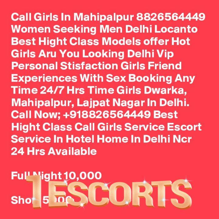 CALL GIRLS IN DELHI LOCANTO -3