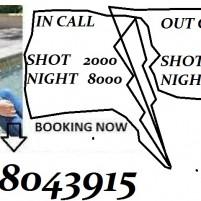 We Have Provide Call Girls in Delhi Escort Service