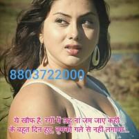 Neha escort service bathinda
