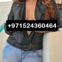 Most Biggest Boob Call Girl in Ajman