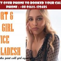 Bangladeshi Call Girl amp Escort Service