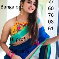 7760760861-Collage Call Girls With Low Price In Bommanahalli Bellandur - Bangalore