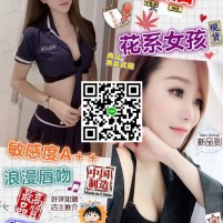 Outcall girls to TaipeiTaichungKaohsiungHsinchu hotels