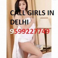 All Type Beautiful Younger Girls In Delhi