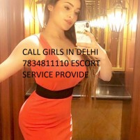 LOW RATE CALL GIRLS IN GURGAON CALL GIRLS IN PROVIDER
