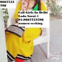 Rahul SharmaCall Girls in SAKET * new delhi