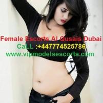 Al Qusais Dubai Call Girls Service 447774525786 Escorts Service Al Qusais Dubai