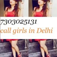 Cheap Call Girls In Majnu Ka Tilla Escort Short