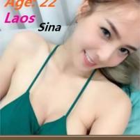 Click Sina Now