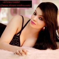 Miss Anju