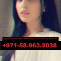 Annu Abudhabi