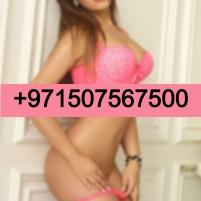 Dubai Call Girls service  Indian Call Girls In Dubai