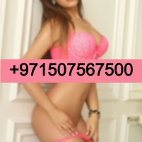 Sharjah Call Girls  Indian Call Girls In Sharjah