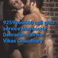 City night Dehradun call girls service provider