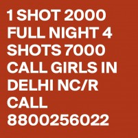 HI PROFILE CALL GIRLS IN DELHI NC-R ESCORT SERVICE PROVIDE