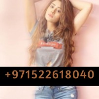 CHEAP CALL GIRLS IN AJMAN  AJMAN CALL GIRL SERVICES