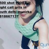 Cheap Call Girls In Delhi -SHOT NIGHT