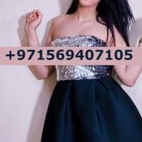 ASIFA MODEL GIRL
