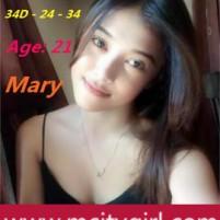 Click Mary Now