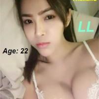 Click LL Now