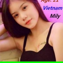 Click Mily Now