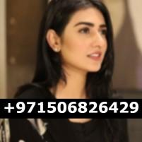 Fujairah Call Girls  CALL GIRLS FUJAIRAH