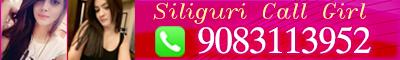 Siliguri call girl